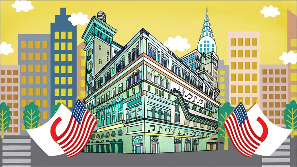 Carnegie Music Hall Illustration