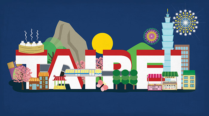 taipei map header