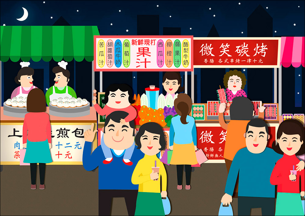 shilin night market taipei illustration
