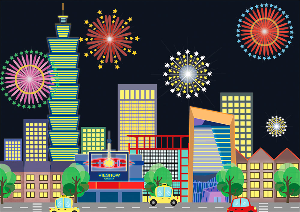 taipei 101 fireworks illustration
